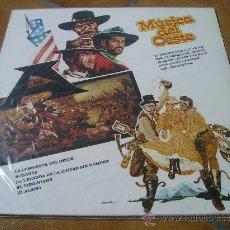 Discos de vinilo: MUSICA DEL OESTE-LP DE 1987. Lote 8809880