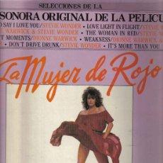 Discos de vinilo: LP STEVIE WONDER - LA MUJER DE ROJO - DOBLE CUBIERTA . Lote 21621193