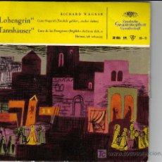 Discos de vinilo: RICHARD WAGNER.ORQUESTA SINFÓNICA DE BAVIERA. DIR. FRITZT LEHMANN.DEUTSCHE GRAMOPHON. Lote 25162415