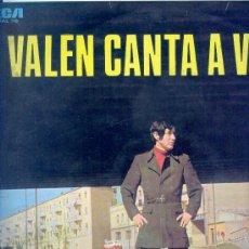 Discos de vinilo: VALEN - VALEN CANTA A VALEN - CAMDEN , 1969- LA MANO DE DIOS, LA CARRETA, EN UN MUNDO EXTRAÑO ETC. ,. Lote 26517442