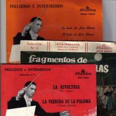 Discos de vinilo: 3 DISCOS 45 RPM DE ATAULFO ARGENTA - ZARZUELA . Lote 27367077