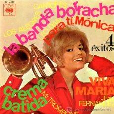 Discos de vinilo: LOS ALEGRES CANTORES / LEO DAN / FATS FERNANDEZ / MR. TROMBONE - HITS DEL MOMENTO - EP 1966. Lote 47653815