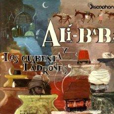 Discos de vinilo: ALI BABÁ Y LOS 40 LADRONES - DISCOPHON 1.962. Lote 14790277