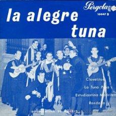 Discos de vinilo: ESTUDIANTINA DE MADRID - CLAVELITOS / LA TUNA PASA / ESTUDIANTINA MADRILEÑA / RONDALLA - EP 1965. Lote 9785951