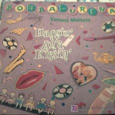 Discos de vinilo: LONG PLAY 1990....BOMBALURINA (FEATURING TIMMY MALLET)... Lote 9351198