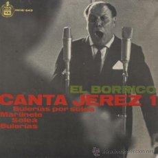 Discos de vinilo: EL BORRICO,CANTA A JEREZ VOL 1. Lote 297071453