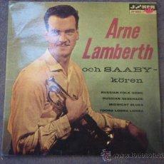 Discos de vinilo: ARNE LAMBERTH OCH SAABY-KÖREN ?– RUSSIAN FOLK SONG, SWEDEN EP JOKER. Lote 9552064