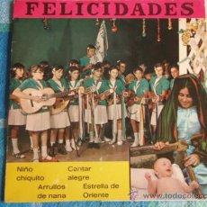 Discos de vinilo: HERMANOS DE SAN JUAN DE DIOS DE SEVILLA (NIÑO CHIQUITO - ARRULLOS DE NANA - CAMINAR ALEGRES -...) . Lote 10822710