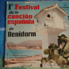 Discos de vinilo: PRIMER FESTIVAL DE LA CANCIÓN ESPAÑOLA DE 'BENIDORM' (LA MONTAÑA - DON QUIJOTE - PAN,AMOR Y BESOS. Lote 10822640