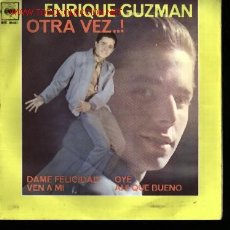 Discos de vinilo: MUSICA GOYO - EP VINILO - ENRIQUE GUZMAN (TEEN TOPS) - OTRA VEZ - *AA98. Lote 23673138