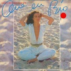 Discos de vinilo: ANA BELEN - ANA EN RIO - BALANCÉ / TERESIÑA / IMPOSIBLE / PLANETA AGUA Y OTRAS.... Lote 26190600