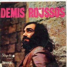Discos de vinilo: DEMIS ROUSSOS. Lote 1005281