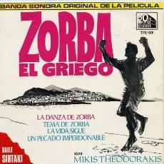 Discos de vinilo: ZORBA EL GRIEGO (BSO). Lote 8158064
