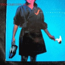Discos de vinilo: LP-JOAN ARMATRADING-SECRET SECRETS, EDICIÓN ESPAÑOLA, AM RECORDS-1985. Lote 1116692