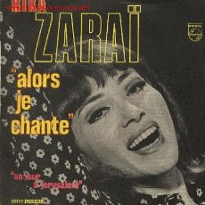 Disques de vinyle: RIKA ZARAI . Lote 1008271