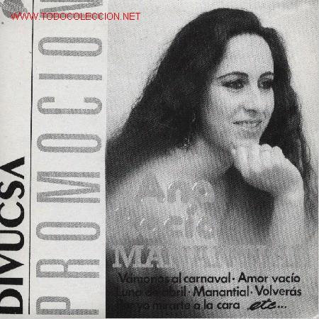 ANA ROCÍO (Música - Discos - Singles Vinilo - Flamenco, Canción española y Cuplé)
