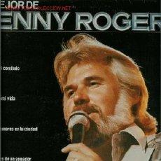 Discos de vinilo: DISCO DE VINILO L. P. DE KENNY ROGERS, LO MEJOR DE KENNY ROGERS: EL JUGADOR, EL COBARDE DEL CONDADO,. Lote 25332477