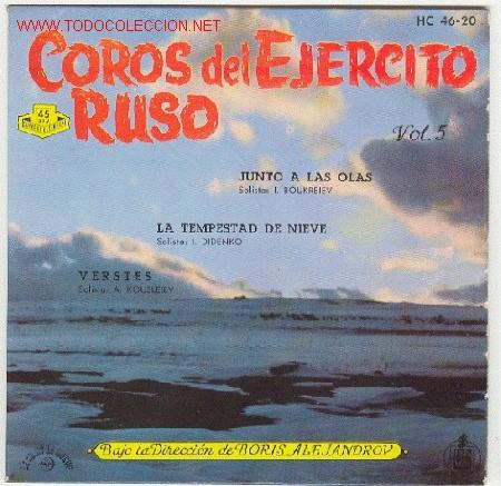 COROS DEL EJERCITO RUSO - JUNTO A LAS OLAS ETC (Música - Discos de Vinilo - EPs - Étnicas y Músicas del Mundo)