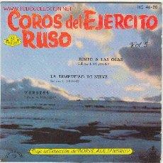 Discos de vinilo: COROS DEL EJERCITO RUSO - JUNTO A LAS OLAS ETC. Lote 16863497