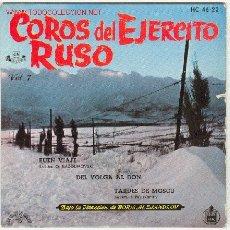 Discos de vinilo: COROS DEL EJERCITO RUSO. Lote 5155178