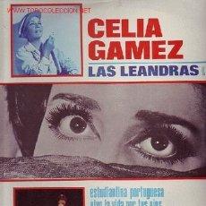Discos de vinilo: CELIA GAMEZ DISCO LP LAS LEANDRAS. Lote 14860792