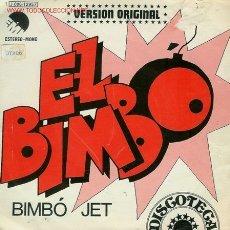 Discos de vinilo: DISCO SENCILLO DE BIMBO JET: EL BIMBÓ (PARTE 1ª - INSTRUMENTAL Y PARTE 2ª - VOCAL). DE EMI. . Lote 25705308