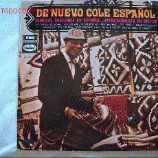 Discos de vinilo: LP-NAT KING COLE-DE NUEVO COLE ESPAÑOL. Lote 7372383