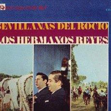 Discos de vinilo: LOS HERMANOS REYES DISCO LP. Lote 16539117