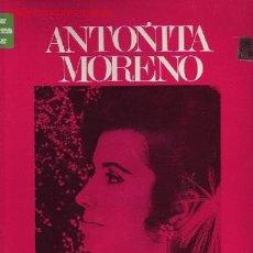 Discos de vinilo: ANTOÑITA MORENO DISCO LP ZAFIRO 1969. Lote 20916603