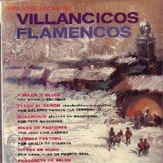 Discos de vinilo: VILLANCICOS FLAMENCO DISCO LP VARIOS ARTISTAS. Lote 10729653