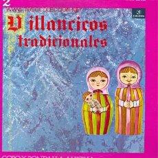 Discos de vinilo: VILLANCICOS TRADICIONALES, UNA PANDERETA SUENA / VAN LOS PASTORES / ARRE BORRIQUILLO / LAS BELLAS.... Lote 21335106