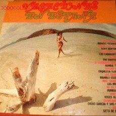 Discos de vinilo: DISCO LP VACACIONES EN ESPAÑA. AÑO 1974.. Lote 1861085