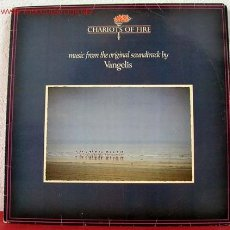 Discos de vinilo: CHARIOTS OF FIRE ( MUSIC FROM THE ORIGINAL SOUNTRACK BY VANGELIS ) 1981 LP33. Lote 1875547