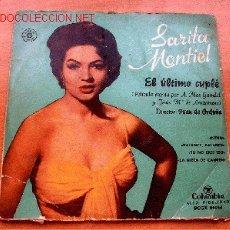 Discos de vinilo: SARITA MONTIEL - COLUMBIA - 45 RPM - DE LA PELÍCULA EL ÚLTIMO CUPLÉ. Lote 26045906