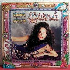 Discos de vinilo: ÁNNÁ RIEEH ( TWTIÁ ) 1989 LP33. Lote 2201400