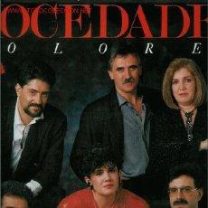Discos de vinilo: DISCO DE VINILO L. P. DE MOCEDADES, COLORES: LAS PALABRAS, ANA Y MIGUEL, TODO DONNA, POR LAS CALLES . Lote 25122104