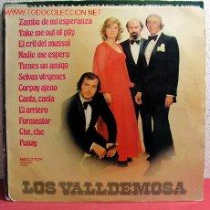 Discos de vinilo: LOS VALLDEMOSA ''ZAMBA DE MI ESPERANZA, EL ARRIERO, CANTA CANTA, PUNAY...'' ESPAÑA LP33. Lote 2525451