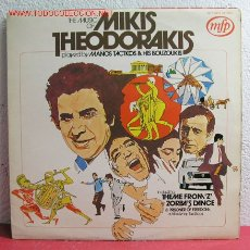Discos de vinilo: MANOS TACTICOS & HIS BOUZOUKIS ( THE MUSIC OF 'MIKIS THEODORAKIS' ) 1973 LP33. Lote 2579302