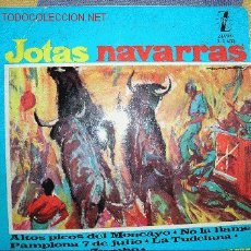 Discos de vinilo: SINGLE 45 RPM JOTAS NAVARRAS. Lote 27439499