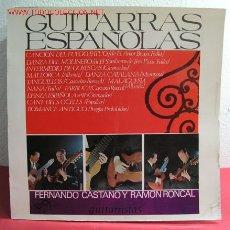 Discos de vinilo: FERNANDO CASTAÑO Y RAMON RONCAL ( GUITARRAS ESPAÑOLAS ) '' DANZA CATALANA, TANGUILLOS, MALLORCA. Lote 2627848