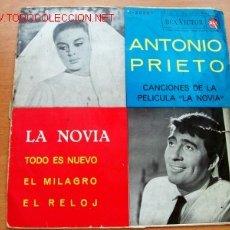 Discos de vinilo: ANTONIO PRIETO: CANCIONES DE LA PELICULA LA NOVIA - EDITA RCA VICTOR. Lote 26045899
