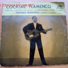 Discos de vinilo: ENRIQUE MONTOYA: COCKTAIL FLAMENCO - EDITA AEGAL. Lote 22666239
