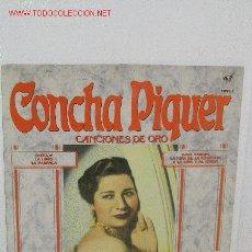 Discos de vinilo: CONCHA PIQUER (CANCIONES DE ORO ) AÑO 1986. Lote 4600782