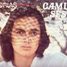 Discos de vinilo: CAMILO SESTO DISCO LP MEMORIAS CARPETA DOBLE ARIOLA 28110 1 1977 SPA . Lote 85797926
