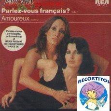 Discos de vinilo: BACCARA. Lote 16969994