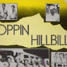 Discos de vinilo: BOPPIN HILLBILLY VOL 2 - WHITE LABEL RECORDS UK. Lote 15043378