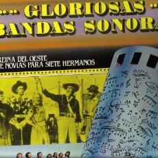 Discos de vinilo: LP BANDA SONORA: LA REINA DEL OESTE + SIETE NOVIAS PARA SIETE HERMANOS. Lote 22618173