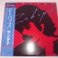Discos de vinilo: CARLOS SANTANA - ZEBOP! - JAPAN LP + OBI - 1981 CBS - VINILOVINTAGE. Lote 22681660