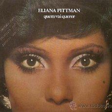Discos de vinilo: ELIANA PITTMAN LP SELLO RCA VICTOR EDITADO EN BRASIL PROMOCIONAL.. Lote 10003616