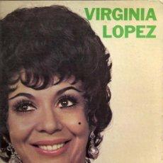 Discos de vinilo: VIRGINIA LOPEZ LP SELLO GAS EDITADO EN MEXICO. Lote 10021397